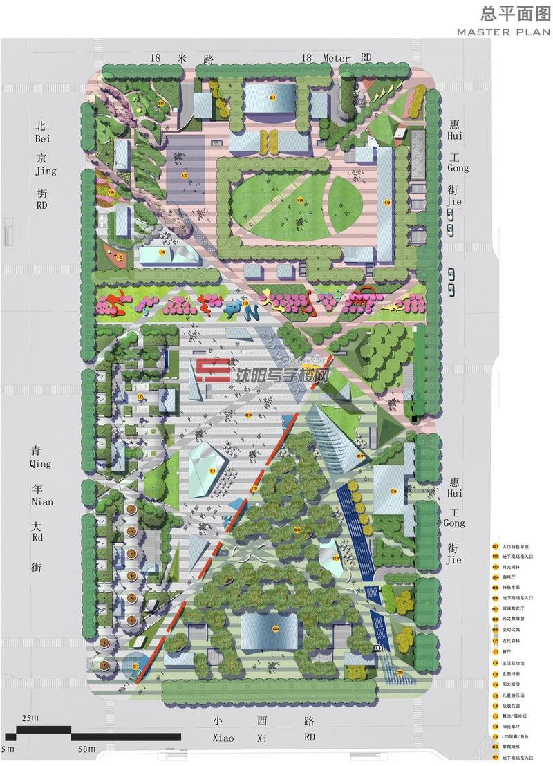 沈阳市政府广场设计方案1