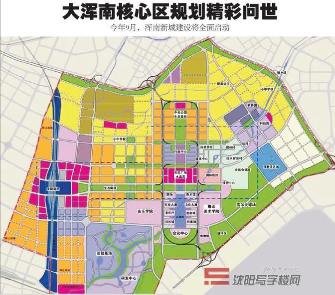 沈阳浑南行政中心规划