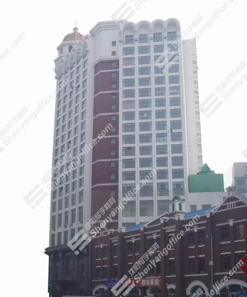华夏大厦实景图