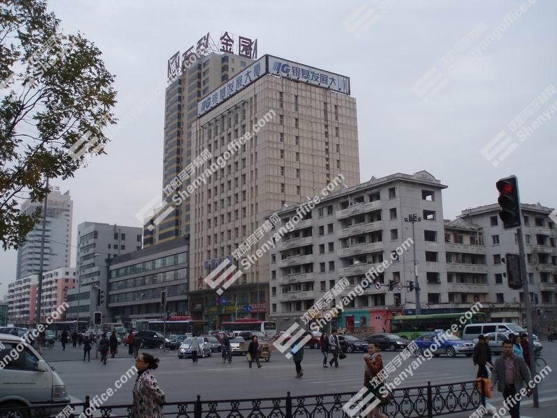 沈阳银基发展大厦外观图-沈阳写字楼网