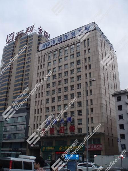 沈阳银基发展大厦位置图_户型图_外观图_室内图_公共
