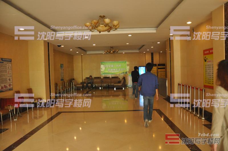 沈阳东环国际大厦公共区域-沈阳写字楼网