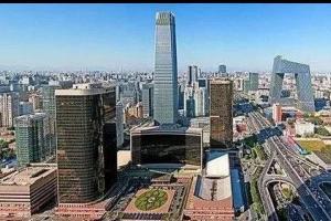 两部委:13城市试点集体土地建设租赁住房