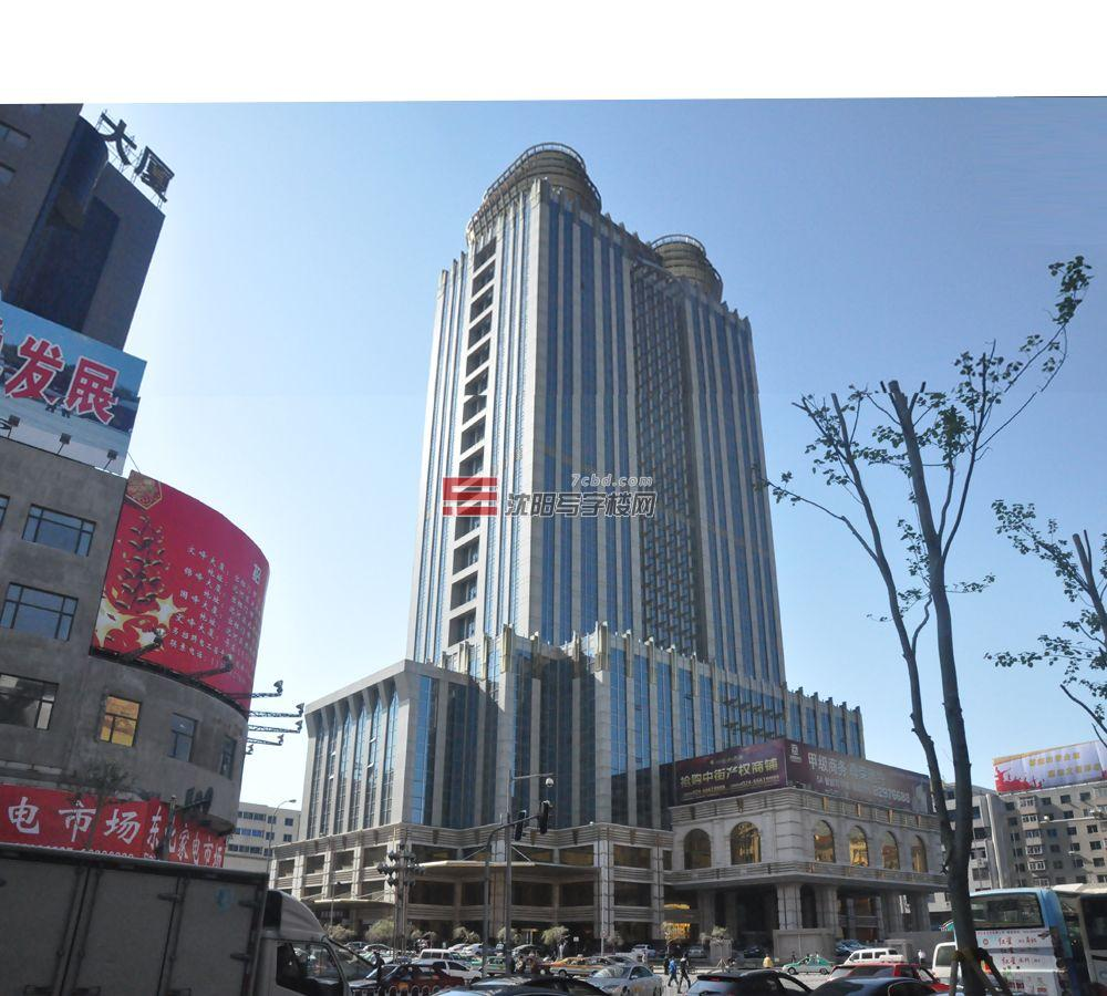 新恒基国际大厦出租
