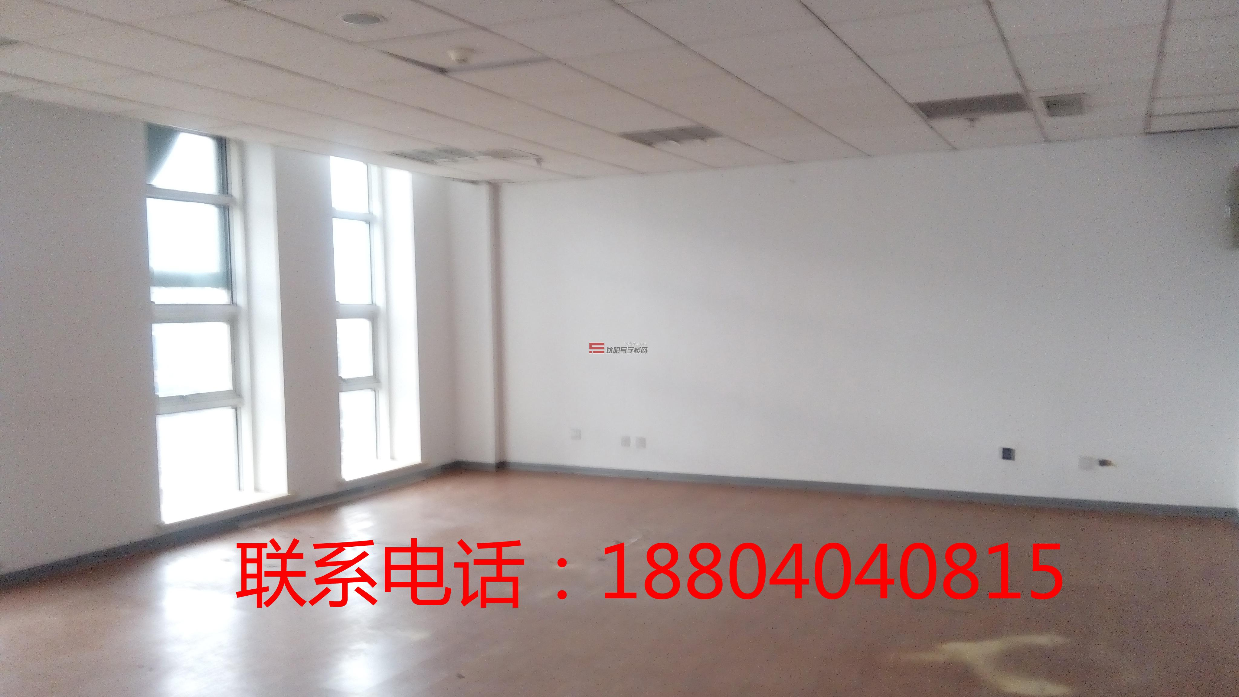 沈阳海悦国际大厦写字间出租(160平米)—沈阳写字楼